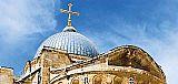 Israel 7 dias - 10 dias